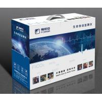 Quality Color Printed Paper Corrugated Shipping Packing Box For Electronical Appliance for sale