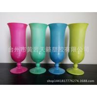 Buy cheap Promotional plastic PP drinking water cup from wholesalers