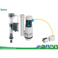 Buy cheap WRAS Approval Push Button Toilet Flush Mechanisms For Toilet Repair from wholesalers