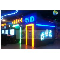 2014 Attractive 5D Cinema System With Special Decoration Cabin Manufactures
