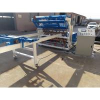 Safe Automatic Steel Grating Welding Machine PLC Control For Highway Fence Manufactures