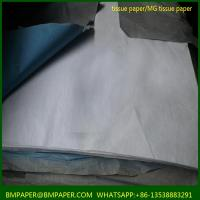 14g 17g printable MG Tissue Paper for Garment Wrapping Manufactures