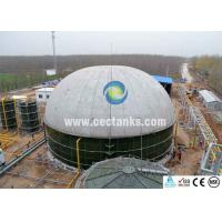 Customized Biogas Storage Tank With Enamel Coating on steel plates Manufactures