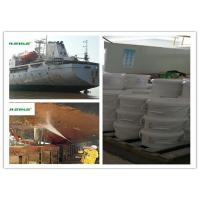 A One Pack Of Grey Boat Bottom Paint  Tie Paint 50μm Dry For Ship Bottom Surface Manufactures