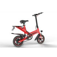 China 14 Portable folding electric bicycles for adults and children on sale
