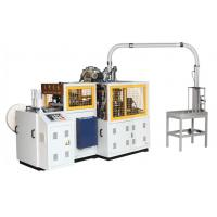 Medium Speed Disposable Paper Cup Making Machine MB-C12 Fully Automatic Manufactures