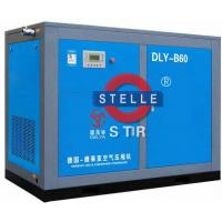 Rotary Screw Type Air Compressor Runs Reliably Low Outlet Temperature Manufactures