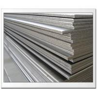 Quality Hot rolled Steel Plate for sale
