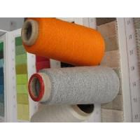 Top Dyed Yarn Manufactures