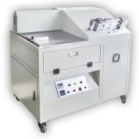China SBT-ST-3 ALBUM MAKING MACHINE on sale