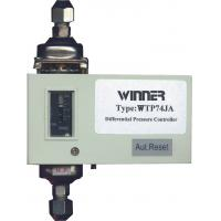 China 50 60Hz Differential Pressure Switch For Hvac System With 0.5 To 4 Bar Scale Range on sale