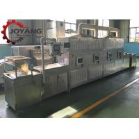 China Bean Products Microwave Drying And Sterilization Machine Water Cooling System on sale
