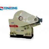 Buy cheap PE1200x1500 Jaw Crusher Mine Crushing Equipment For Mineral from wholesalers