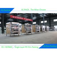 High Speed PE Film Packing Machine Electrical / Pneumatic Driven For Chemical Products Manufactures