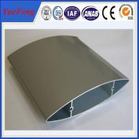 Aluminium louver profile supplier, extruded industrial aluminium profile supplier Manufactures