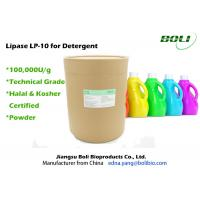 Buy cheap Detergent Enzyme Powder Technical Grade , Lipase In Detergent For Leather And Silk from wholesalers