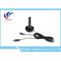 Active HD VHF / UHF Digital TV Antenna Portable Indoor Aerial Magnetic Mount DVB-T T2 Manufactures