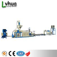 Blue Color PP Plastic Recycling Machine Automatic Loading For Dry Clean Film Manufactures