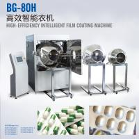 China Stainless Steel Pill Pellet Auto Coating Machine High Efficiency 5.5kw Motor Power on sale