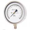 Buy cheap Test pressure gauge from wholesalers