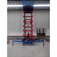 China Industrial Mobile Hydraulic Scissor Lift Machine 300kg 16 Meter 1 Year Warranty on sale