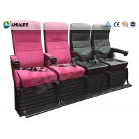 Color Customize 4D Movie Theater Comfortable Chairs Push Back , Leg Tickle Special Effect Manufactures