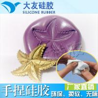 Silicone Plastique  Food Grade Silicone Mold Putty Manufactures