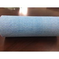 China High Strength Spunlace Nonwoven Fabric Disposable Perforated Clean Cloth In Rolls on sale