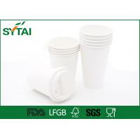 Custom White PLA Paper Cups / Insulated Paper Coffee Cups Polylactic Acid Manufactures