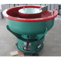450L-600L spiral vibratory polishing machine vibrating polisher Manufactures