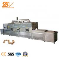China High Frequency Industrial Microwave Drying Machine Microwave Wood Drying Machine on sale