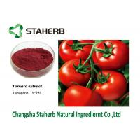 Lycopene,502-65-8,Natural food Additives,Tomato Extract,Natural Source Product,Colorant,food additive Manufactures