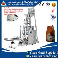 peanuts packing machine , peanuts packaging machine TCLB-520BZ Manufactures