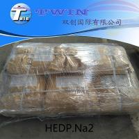 Buy cheap HEDP.Na2 powder CAS No.: 7414-83-7 from wholesalers