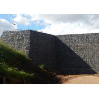 Decorative Retaining Wall Gabion Baskets / Welded Mesh Gabion Cladding Manufactures