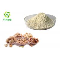 Beta Mannanase Enzymes Powder Mannase CAS 37288-54-3 Animal Feed Additive Manufactures
