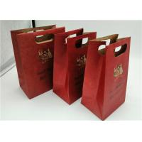 China Food Recycled Paper Gift Bags With Twisted Handle Striped Pattern Style on sale