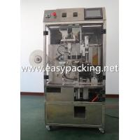 Quality Full Automatic Tea Vacuum Packing Machine for sale
