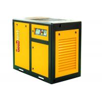 China 45kw 60hp Rotary Screw Compressor / Oil Free Screw Air Compressor on sale