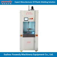 Bulb Holders Hot Melting Machines With Good Quality ultrasonic welding machine hot plate machine Manufactures