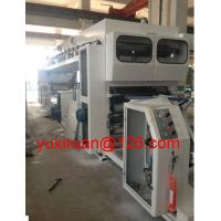 China Double Layer Aluminum Foil Wet Dry Film Lamination Machine high speed on sale