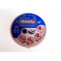 Cold Liquid Sealed Portable 15mm Water Meter ABS Multi Jet For Apartment Manufactures