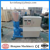 Agricultural machinery mini flat die pelleting mills with CE approved Manufactures