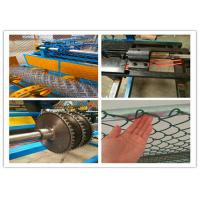 3M Width Chain Link Machine / Chain Wire Machine Serve Motor Large Capacity Manufactures