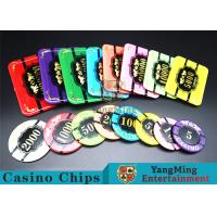 Custom Tiger Image Casino Poker Chips With Environmental Protection Material Manufactures