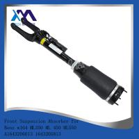 Mercedes W164 Air Suspension Shock Absorber 1643206013 1643205813 1643204513 Manufactures