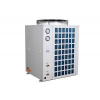 R22 Water Cooled Screw Chillers , Air Source Heat Pump For Commercial Sanitary Hot Water Manufactures