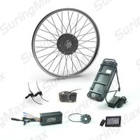 China 250W 36v Bicycle Motor Conversion Kit , Brushless Dc Motor For Electric Bicycle on sale