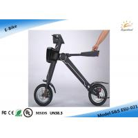 Fast Mini Fold Electrical Bike Two Wheel Electric Vehicle for Your Special Trip Manufactures
