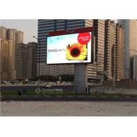 P10 High Brightness Outdoor LED Display Board 10000 Dots Outdoor LED Display Screen Manufactures